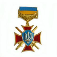 """Медаль """"Герб Украины ВДВ на георгиевском"""