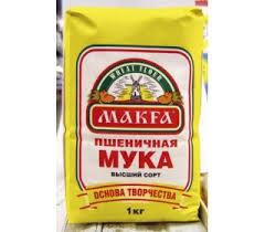 Мука пшеничная в/с 1кг