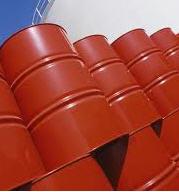 Oil boiler fuel