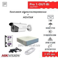 Комплект відеоспостереження Pro 1-OUT-Bi + монтаж