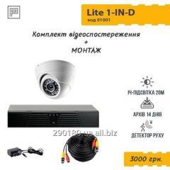Комплект відеоспостереження Lite 1-IN-D