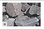 Ферросиликобарий Фсба для металургійної