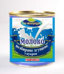 Condensed milk of 380 g.
