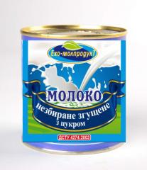 Condensed milk in a can of 380 g.