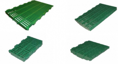Lattices plastic for a floor of pig farms (pigs