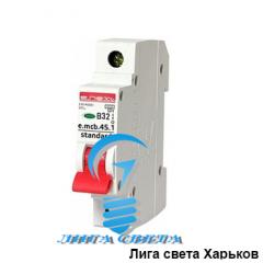 Автоматический выключатель 32А Енекст