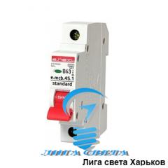 Автоматический выключатель 63А Енекст
