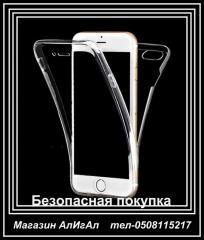 Полная защита с двух частей дляiPhone иSamsung