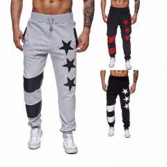 Мужские спортивные  брюки в стиле хип-хоп.
