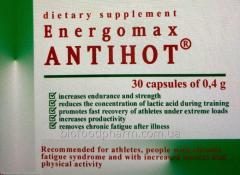 Антихот - препарат для спортивных достижений