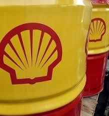 Редукторное масло Shell Omala S4 GX 220
