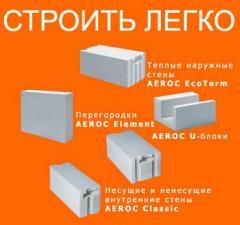 Газоблок, газобетон D-400,500 (АЕРОК). Доставка. Выгрузка.