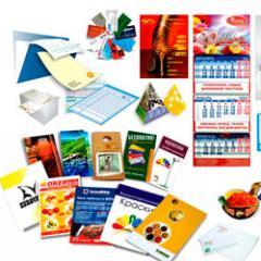 Brochures press
