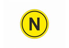 """Знаки """"Нейтраль"""""""