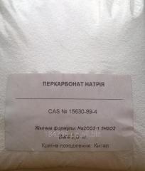 Перкарбонат натрия 1кг