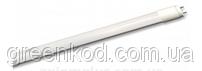 LED Bulb Ultralight T8-220V 9W-N
