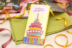 Шоколадная плитка 100 гр «Happy birthday!» с