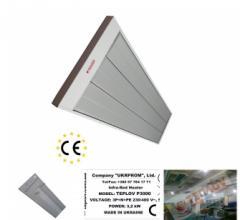 Infrared heater TeploV P4000