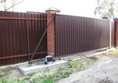 Gate retractable with Nice automatic equipmen