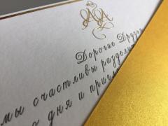Пригласительные на свадьбу высокой печатью с каллиграфией Luxury 008