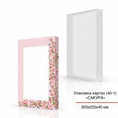 Упаковка для сладостей картон 320х225х40 мм, под