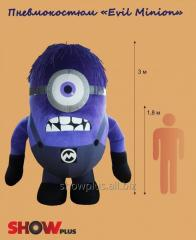 Inflatable suit (pneumosuit) Evil Minion