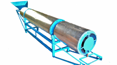The dryer for sand drum