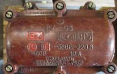КУ 93 Пост кнопочный взрывозащищённый