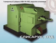 Automatic machine cold vysadochny YH1552