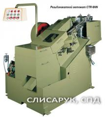 The automatic machine of rezbonakatny CTR-6N for a