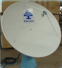 Антенная приемочная система АС-1,5