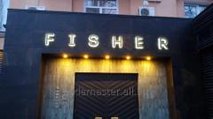 Letters are metal, to Buy (sale) in Kiev (Kiev,