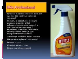 Жидкость для чистки кухни Blitz (Zsiroldo)