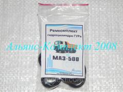 Ремкомплект гидроцилиндра ГУРа МАЗ-500