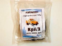 Ремкомплект гидроцилиндра ГУРа КрАЗ 6510, 65055