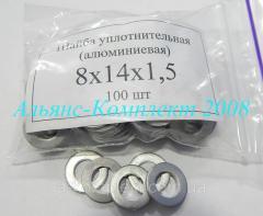 Шайба алюминиевая 08-14*1,5