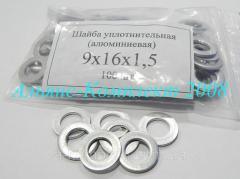 Шайба алюминиевая 09-16*1,5