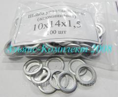 Шайба алюминиевая 10-14*1,5