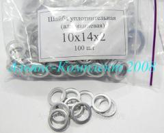 Шайба алюминиевая 10-14*2