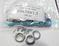 Шайба алюминиевая 10-16*1,5