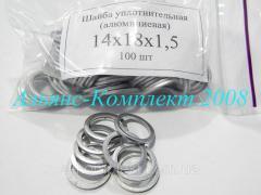 Шайба алюминиевая 14-18*1,5
