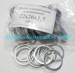 Шайбы ( кольца ) алюминиевые уплотнительные