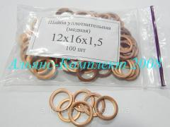 Copper washer 12-16 * 1.5