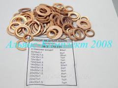Набор медных колец двигателя ЯМЗ-236,-238