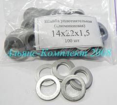 Шайба алюминиевая 14-22*1,5