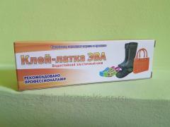 Жидкая латка для ЭВА материалов 35 мл