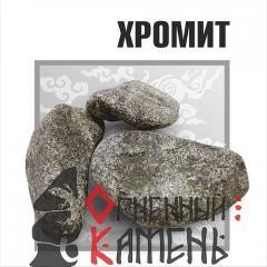Хромит 10 кг,  ведро