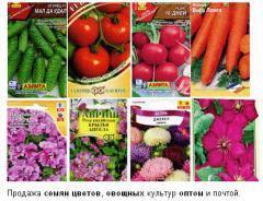 Семена однолетних и многолетних овощей и цветов: