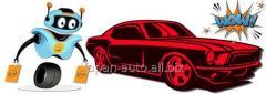 Ремкомплект переднего тормозного суппорта