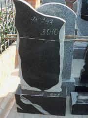 Monuments black granite